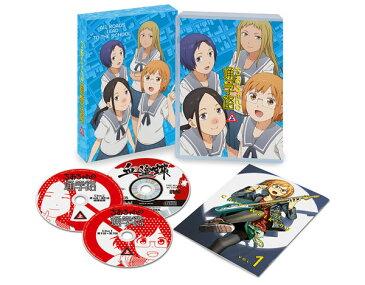 【特典】DVD ちおちゃんの通学路 DVD BOX 上巻[KADOKAWA]《発売済・在庫品》