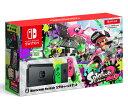 Nintendo Switch スプラトゥーン2セット(再販...
