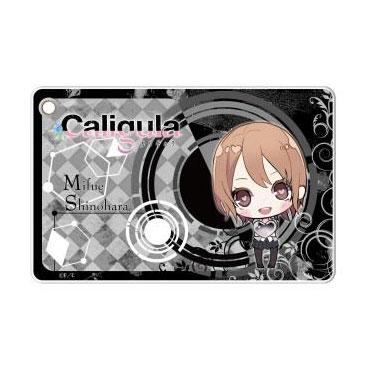 『Caligula -カリギュラ-』 スリムソフトパスケース 篠原美笛(SD)[キャラモード]【送料無料】《発売済・在庫品》画像