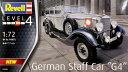 1/72 ドイツ スタッフカー G4 プラモデル[ドイツレベル]《取り寄せ※暫定》