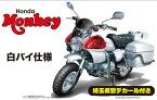 1/12 バイクシリーズNo.15EX-1 Honda モンキー 白バイ 特別仕様(埼玉県警デカール付き) プラモデル[フジミ模型]《発売済・在庫品》