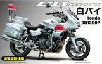 1/12 バイクシリーズNo.14EX-1 Honda CB1300P 白バイ 特別仕様(埼玉県警交通機動隊) プラモデル[フジミ模型]《取り寄せ※暫定》