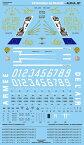 1/48 パトルイユ・ド・フランス アルファジェット[カラカルモデル]《10月予約※暫定》