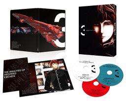 BD 銀河英雄伝説 Die Neue These 第3巻 完全数量限定生産 (Blu-ray Disc)《発売済・在庫品》