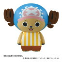 Charaction CUBE ワンピース トニートニー・チョッパー[...