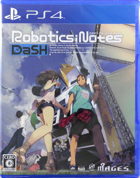 PS4 ROBOTICS;NOTES DaSH[5pb.]《01月予約》