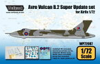 1/72 アヴロ バルカン B.2 スーパーアップデートセット (エアフィックス用)[ウルフパック]《09月予約※暫定》