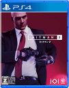 PS4 ヒットマン2[ワーナーブラザースジャパン]《11月予...