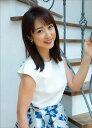 川田裕美 2019年カレンダー[トライエックス]《取り寄せ※暫定》