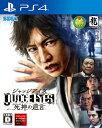【特典】PS4 JUDGE EYES:死神の遺言[セガゲームス]《発売済・在庫品》