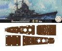 1/700 特シリーズ No.68 EX-2 日本海軍重巡洋艦 摩耶 昭和19年 特別仕様 (純正リノリウム甲板シール付き) プラモデル[フジミ模型]《取り寄せ※暫定》
