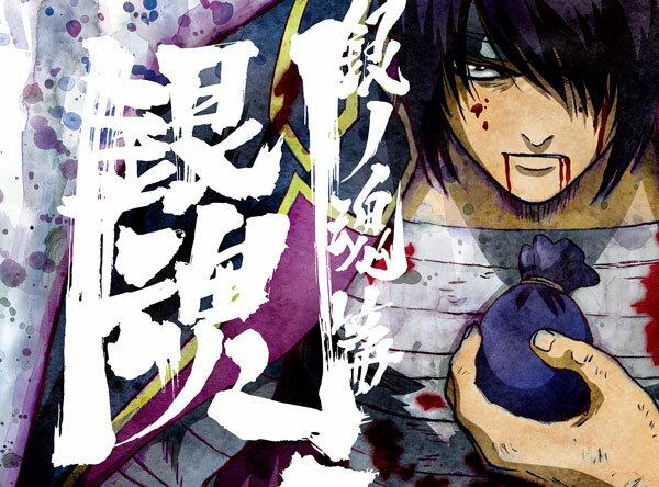 DVD 銀魂.銀ノ魂篇 9 完全生産限定版[アニプレックス]《02月予約》