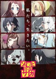 BD ゾンビランドサガ SAGA.2 (Blu-ray Disc)《発売済・在庫品》
