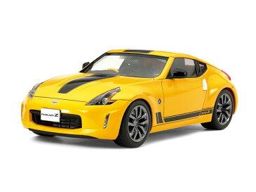 1/24 スポーツカーシリーズ NISSAN フェアレディZ Heritage edition プラモデル[タミヤ]《取り寄せ※暫定》