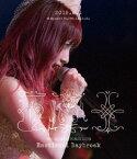 BD 遠藤ゆりか FINAL LIVE -Emotional Daybreak- (Blu-ray Disc)[ポニーキャニオン]《発売済・在庫品》