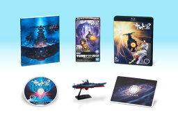 BD 宇宙戦艦ヤマト2202 愛の戦士たち メカコレ「ヤマト2202(クリアカラー)」付 7 〈最終巻〉 (Blu-ray Disc)《在庫切れ》