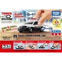 トミカ4D 05 トヨタ クラウン パトロールカー[タカラトミー]《発売済・在庫品》