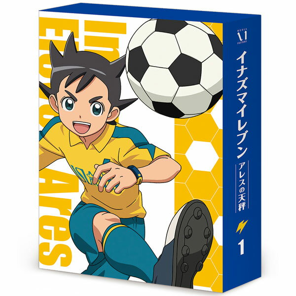 DVD イナズマイレブン アレスの天秤 DVD BOX 第1巻[小学館/KADOKAWA]《11月予約※暫定》