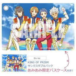 BD KING OF PRISM サンクスダブルパック(Blu-ray Disc)《発売済・在庫品》