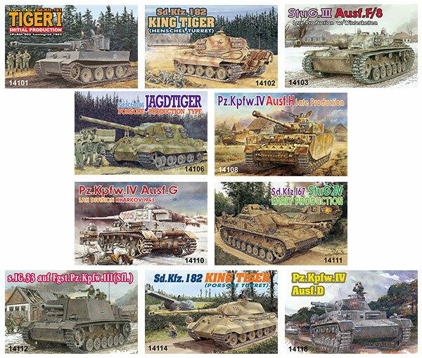 ミリタリー, 戦車 1144 10BOX
