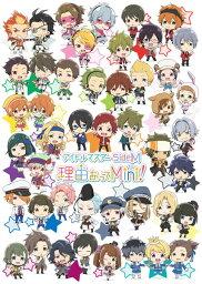 BD アイドルマスター SideM 理由あってMini! (Blu-ray Disc)《発売済・在庫品》