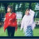 CD ハルカトミユキ / 17才 通常盤 (TVアニメ 色づく世界の明日から OPテーマ)[SME]《取り寄せ※暫定》