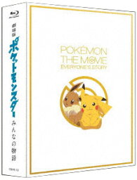 BD 劇場版ポケットモンスター みんなの物語 グッズ付限定盤 (Blu-ray Disc)《発売済・在庫品》