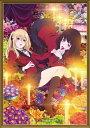 BD 賭ケグルイ×× BD-BOX上巻 (Blu-ray Disc)[エイベックス]《発売済・在庫品》