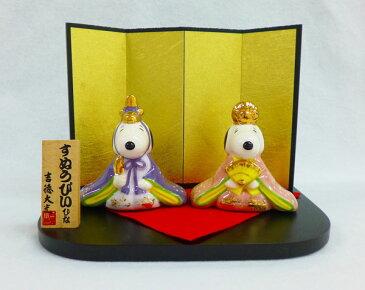 キャラ節句 スヌーピー 磁器 雛人形[吉徳]《発売済・在庫品》