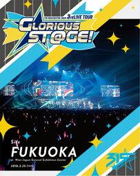 BD THE IDOLM@STER SideM 3rdLIVE TOUR〜GLORIOUS ST@GE!〜LIVE Blu-ray Side FUKUOKA《発売済・在庫品》