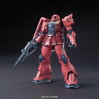 HG 1/144 MS-05S シャア専用ザクI プラモデル 『機動戦士ガンダム THE ORIGIN』より(再販)