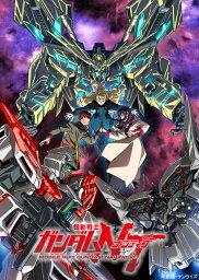 BD 機動戦士ガンダムNT 通常版 (Blu-ray Disc)《05月予約》