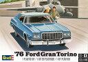 1/25 76 フォード グラントリノ プラモデル[アメリカレベル]《04月仮予約》