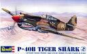 1/48 P-40B タイガーシャーク プラモデル[アメリカレベル]《04月仮予約》