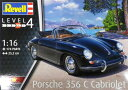 1/16 ポルシェ 356 カブリオレ プラモデル[ドイツレベル]《取り寄せ※暫定》