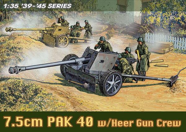 ミリタリー, 戦車 135 WW.II 7.5cm Pak40 w 03