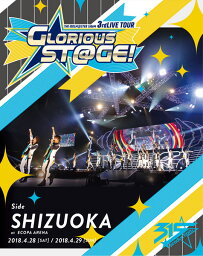 BD アイドルマスター SideM THE IDOLM@STER SideM 3rdLIVE TOUR〜GLORIOUS ST@GE!〜LIVE Side SHIZUOKA (Blu-ray Disc)《取り寄せ※暫定》