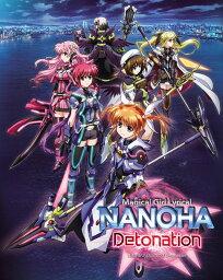BD 魔法少女リリカルなのは Detonation 特装版 (Blu-ray Disc)《06月予約》