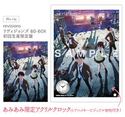 BD revisions リヴィジョンズ BD-BOX 初回生産限定盤 (Blu-ray Disc)《06月予約》