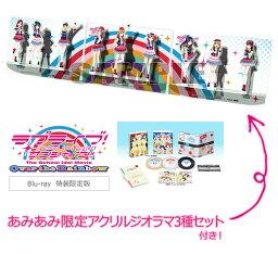 BD ラブライブ!サンシャイン!!The School Idol Movie Over the Rainbow 特装限定版《07月予約》