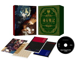 BD 劇場版 幼女戦記 限定版 (Blu-ray Disc)《08月予約》