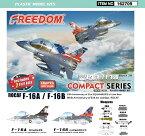 コンパクトシリーズ:ROCAF F-16Aルーク空軍基地第21飛行隊 & F-16B 814戦闘飛行隊80周年 (限定版)[フリーダム・モデルキット]《06月予約※暫定》