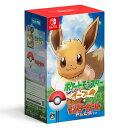 【特典】Nintendo Switch ポケットモンスター Let's Go! イーブイ モンスターボール Plusセット[ポケモン]【送料無料】《発売済・在庫品》