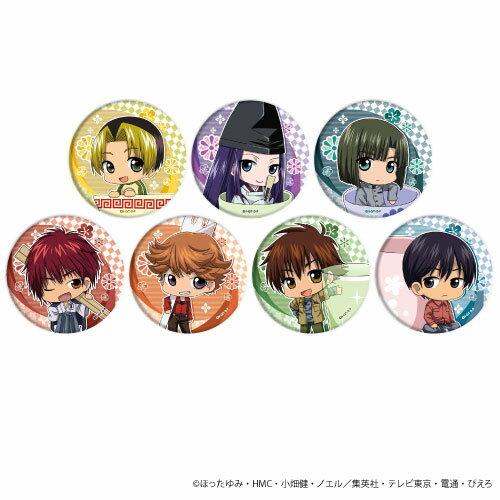 缶バッジ「ヒカルの碁」02/ミニキャラ 7個入りBOX[A3]《発売済・在庫品》画像