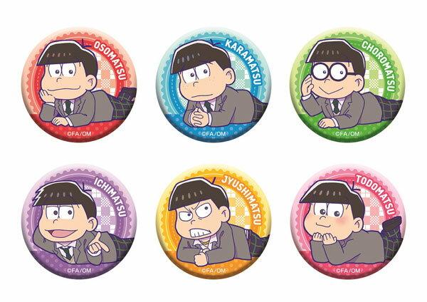 えいがのおそ松さん ごろりん缶バッジ 18歳ver. 6個入りBOX[メディコス・エンタテインメント]《発売済・在庫品》
