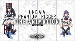 BD グリザイア:ファントムトリガー THE ANIMATION 01/02 特装版 (Blu-ray Disc)《07月予約※暫定》