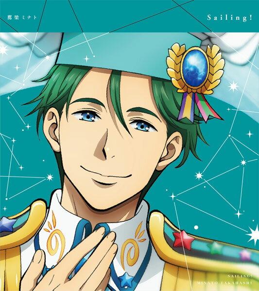 CD KING OF PRISM -Shiny Seven Stars- マイソングシングルシリーズ 鷹梁ミナト[エイベックス]《発売済・在庫品》