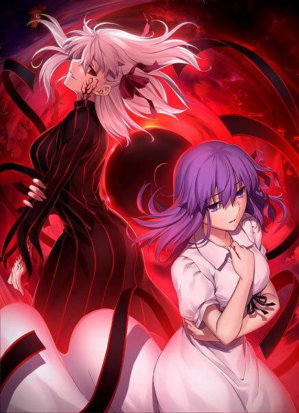 DVD 劇場版「Fate/stay night [Heaven's Feel] II.lost butterfly」 通常版[アニプレックス]《発売済・在庫品》