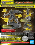 Figure-rise Effect ジェットエフェクト(クリアイエロー) プラモデル[BANDAI SPIRITS]《発売済・在庫品》