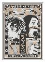 鬼滅の刃 クリーナークロス 炭治郎&禰豆子(再販)[キャビネット]《発売済・在庫品》